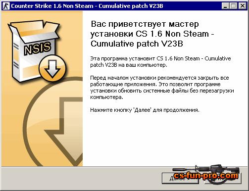 cs16patch full v23b.exe